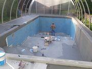 Реконструкция бассейна с павильоном