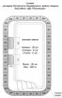Схема укладки бетонного бордюрного камня для бассейна Де Пальмьер
